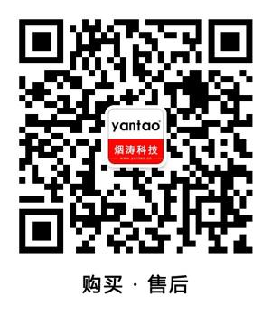 二维码-微信-13903325398-w300
