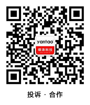 二维码-微信-13503366738-w300